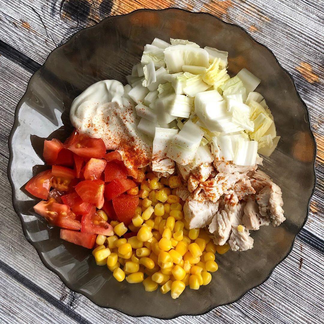 Garšīgie Instagram salāti