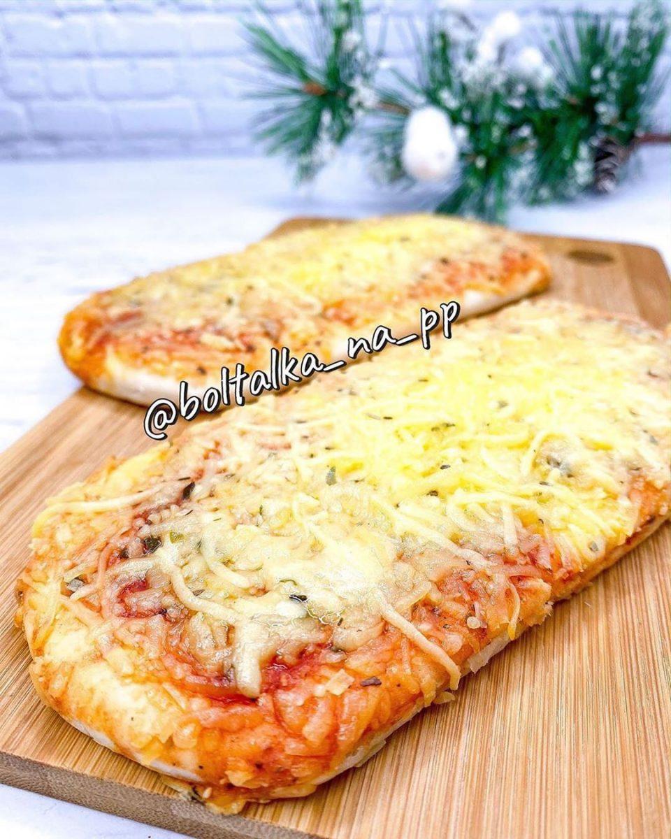 Minī pp pica